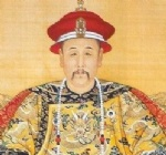 Emperor Yongzheng of the Qing Dynasty