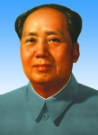 Chairman of the State  Mao Zedong