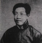 Master of Chinese Traditional Culture, Zhang Taiyan